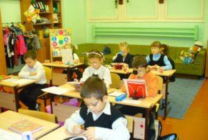 Дети с ослабленным зрением