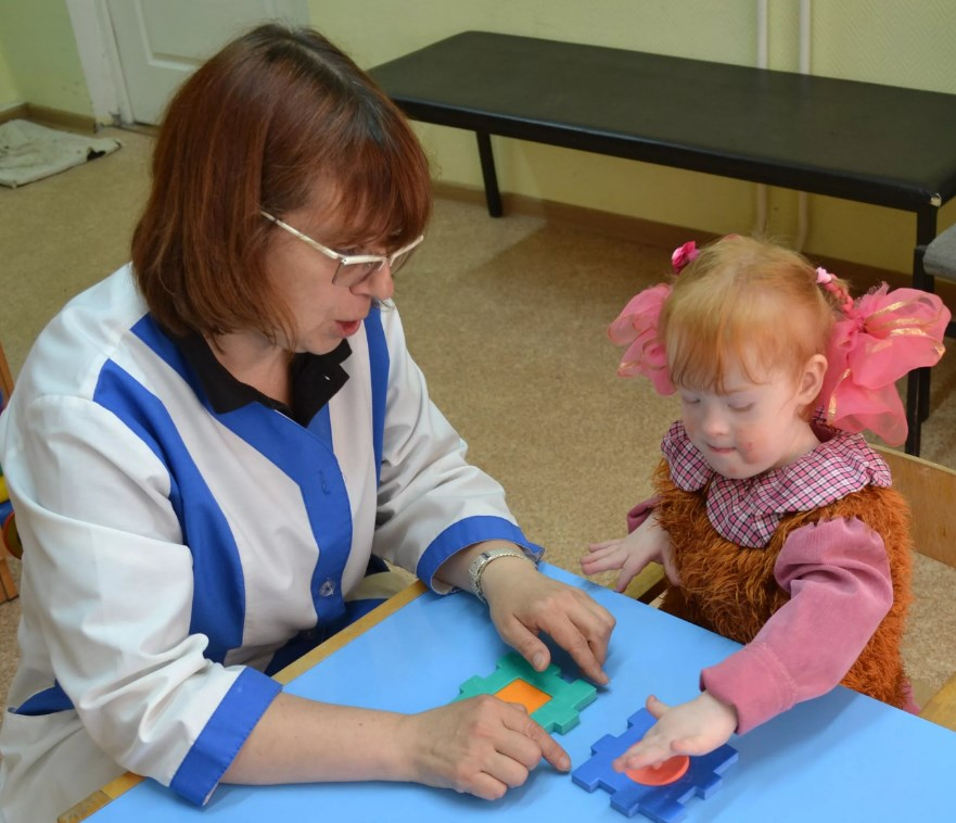 Где обучаются дети с синдромом дауна thumbnail