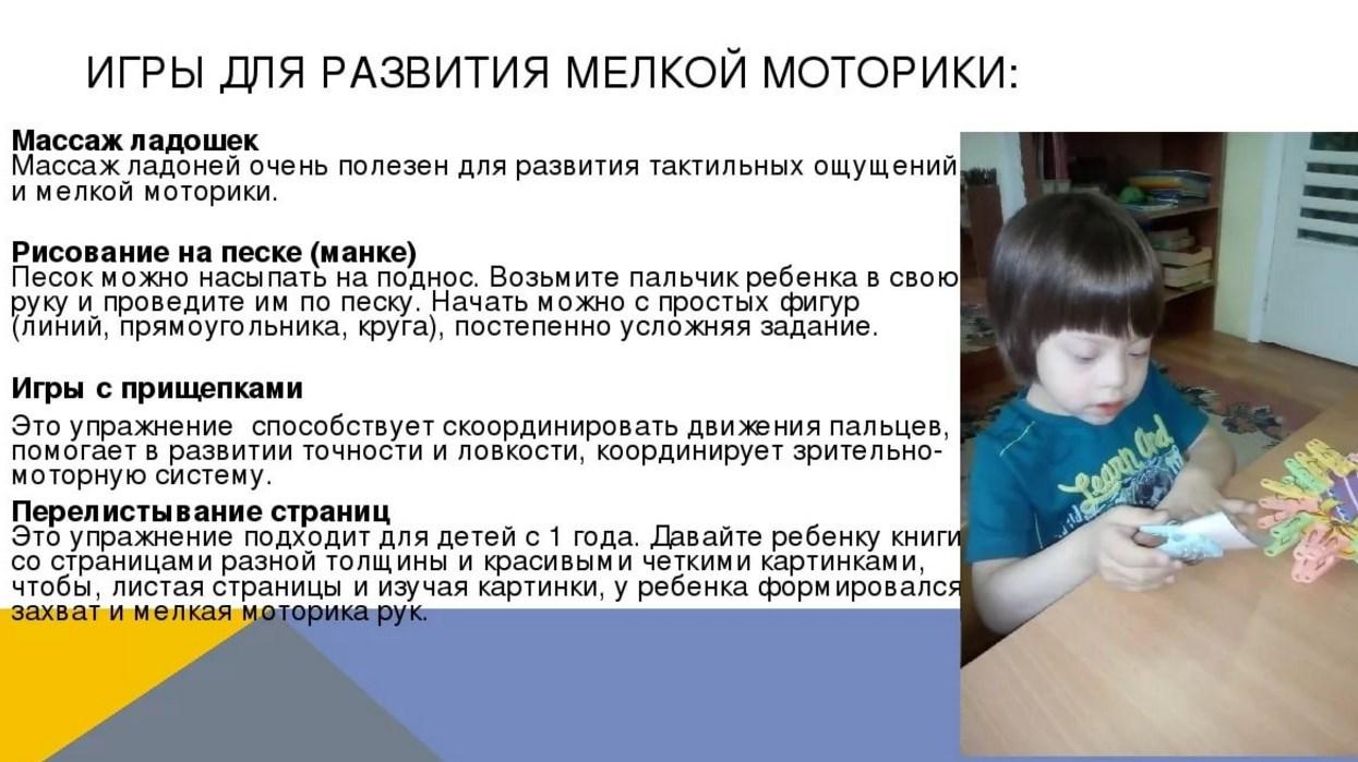 Логопед дети с синдромом дауна thumbnail